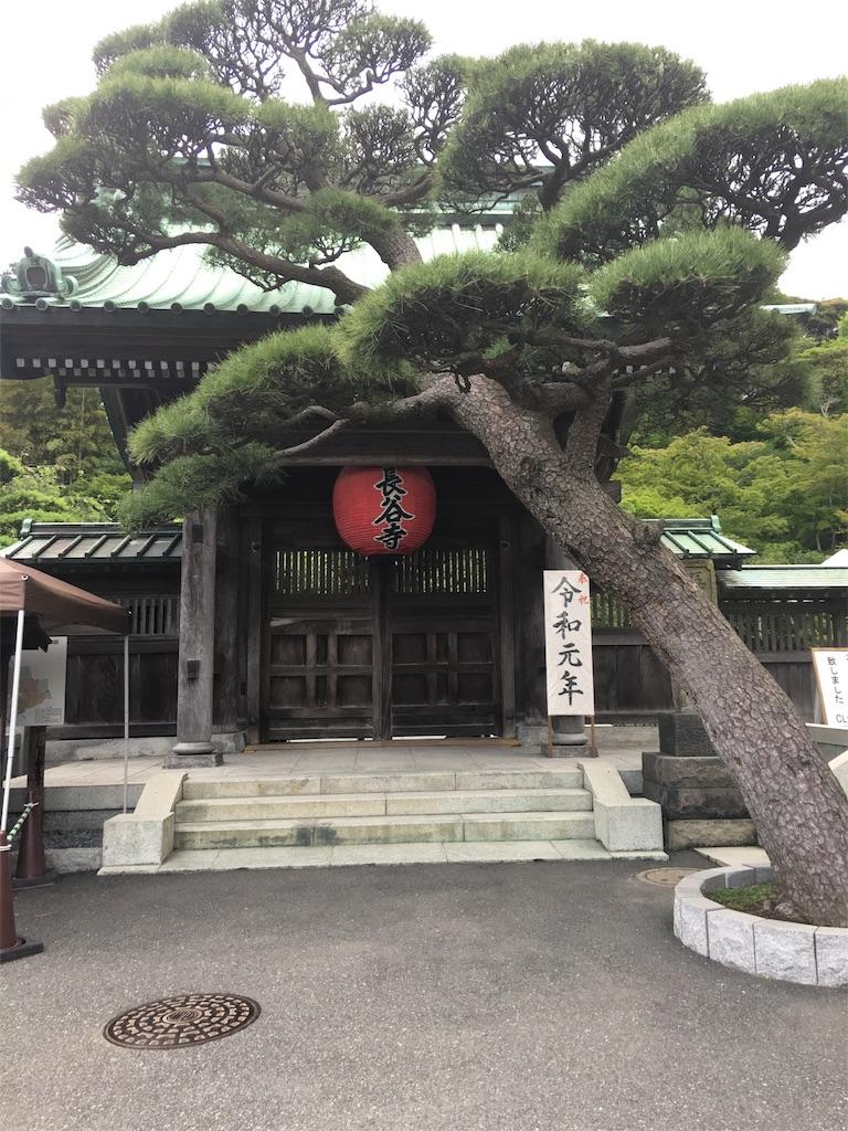 f:id:TokuheiKumagai:20190612222348j:image
