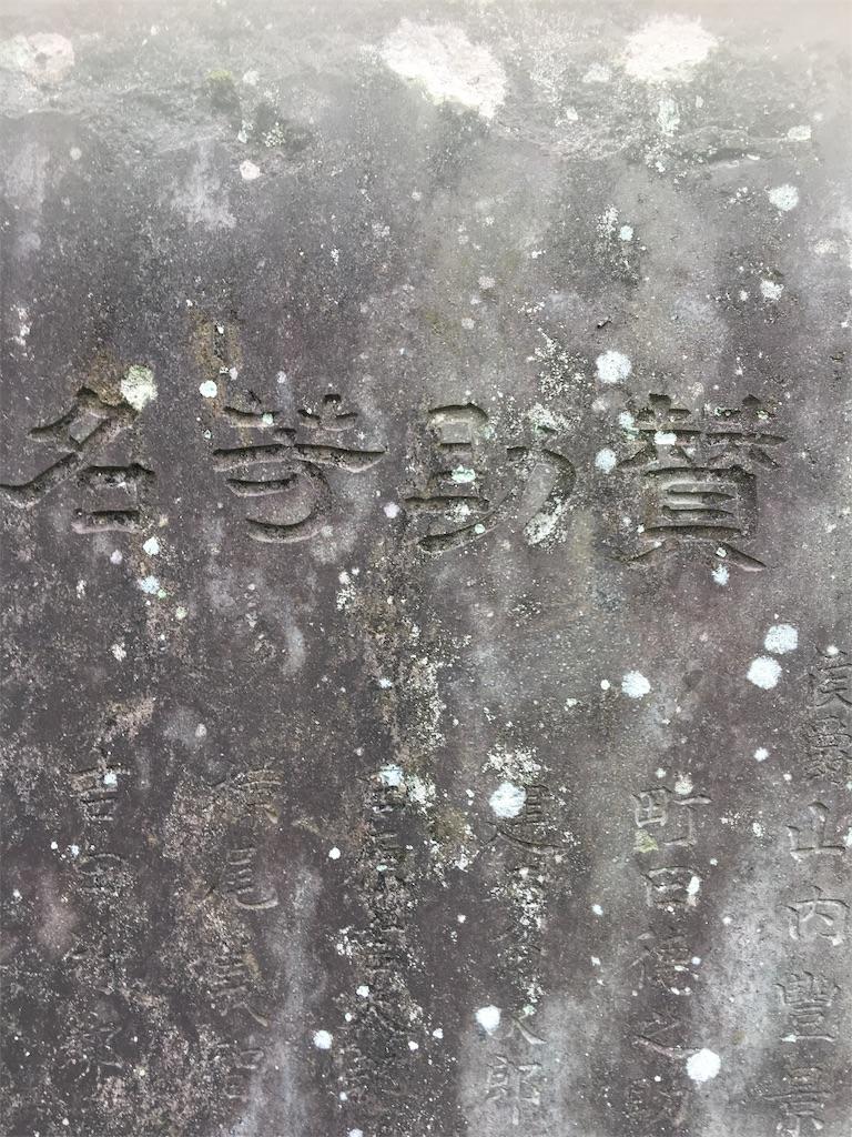 f:id:TokuheiKumagai:20190612222351j:image