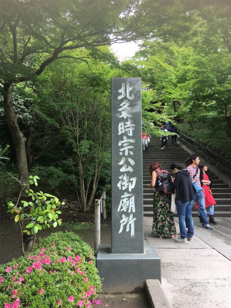 f:id:TokuheiKumagai:20190612222547j:image
