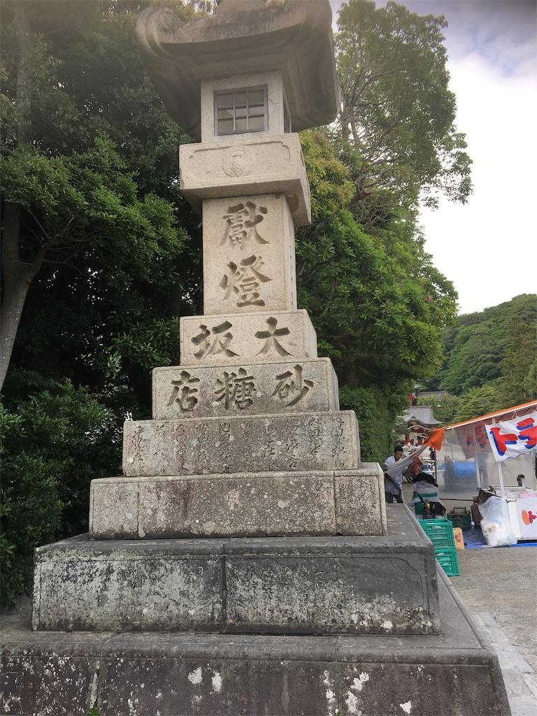 f:id:TokuheiKumagai:20190612222551j:image