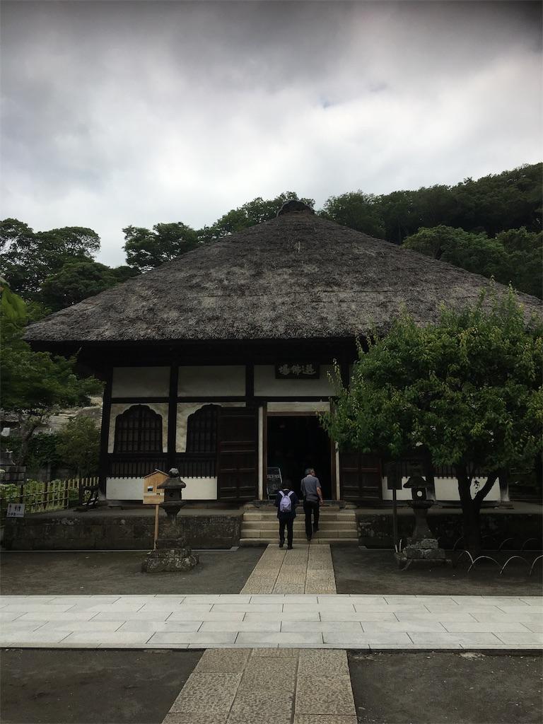 f:id:TokuheiKumagai:20190612222648j:image