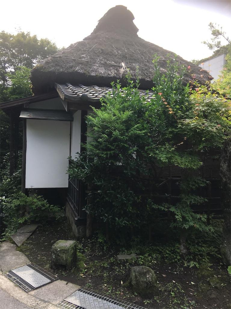 f:id:TokuheiKumagai:20190612222652j:image