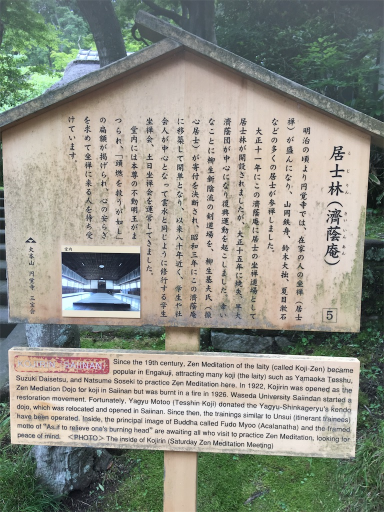 f:id:TokuheiKumagai:20190612222728j:image