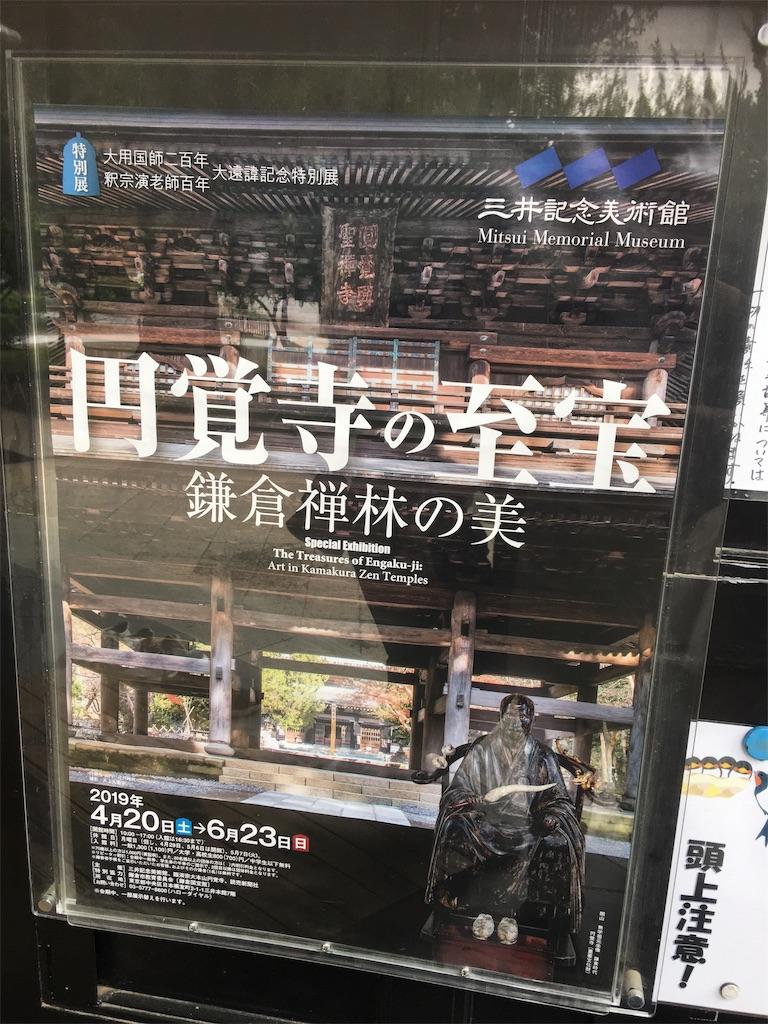 f:id:TokuheiKumagai:20190612222746j:image