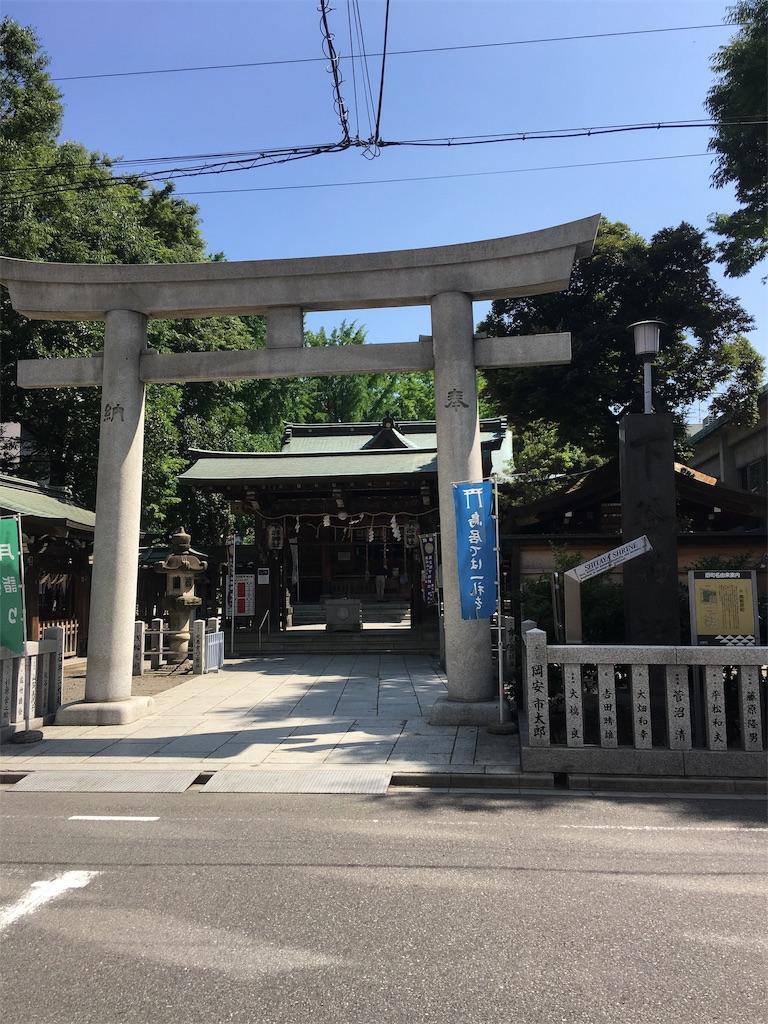 f:id:TokuheiKumagai:20190613221128j:image