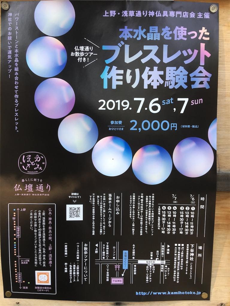 f:id:TokuheiKumagai:20190613221131j:image