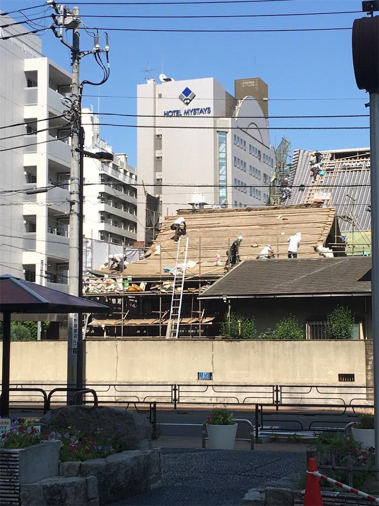 f:id:TokuheiKumagai:20190613221156j:image