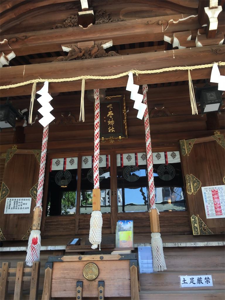 f:id:TokuheiKumagai:20190613221159j:image