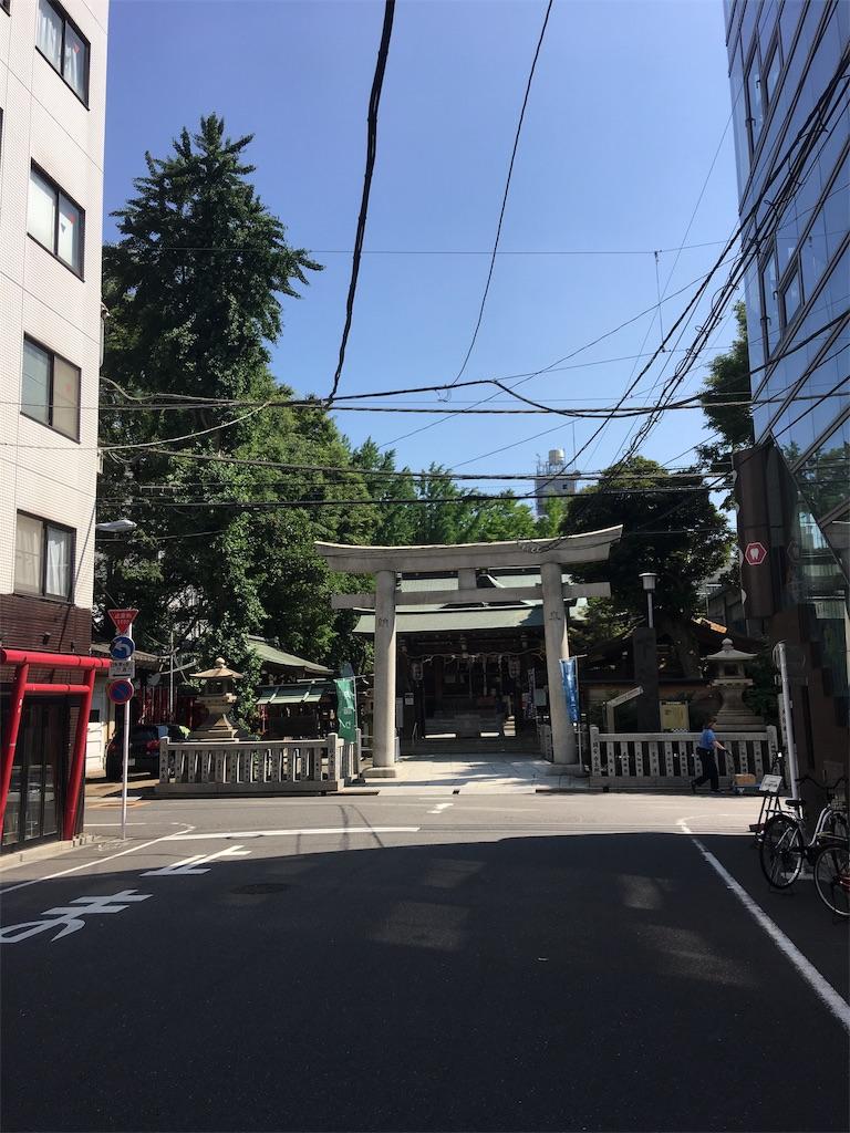 f:id:TokuheiKumagai:20190613221203j:image