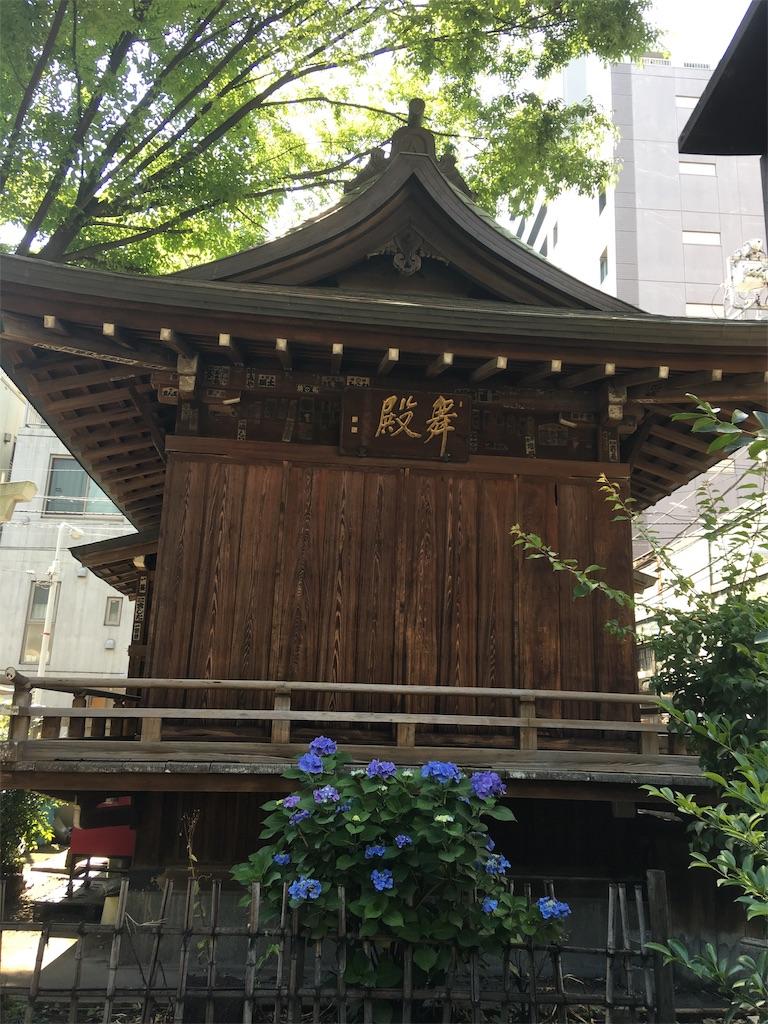 f:id:TokuheiKumagai:20190613221219j:image