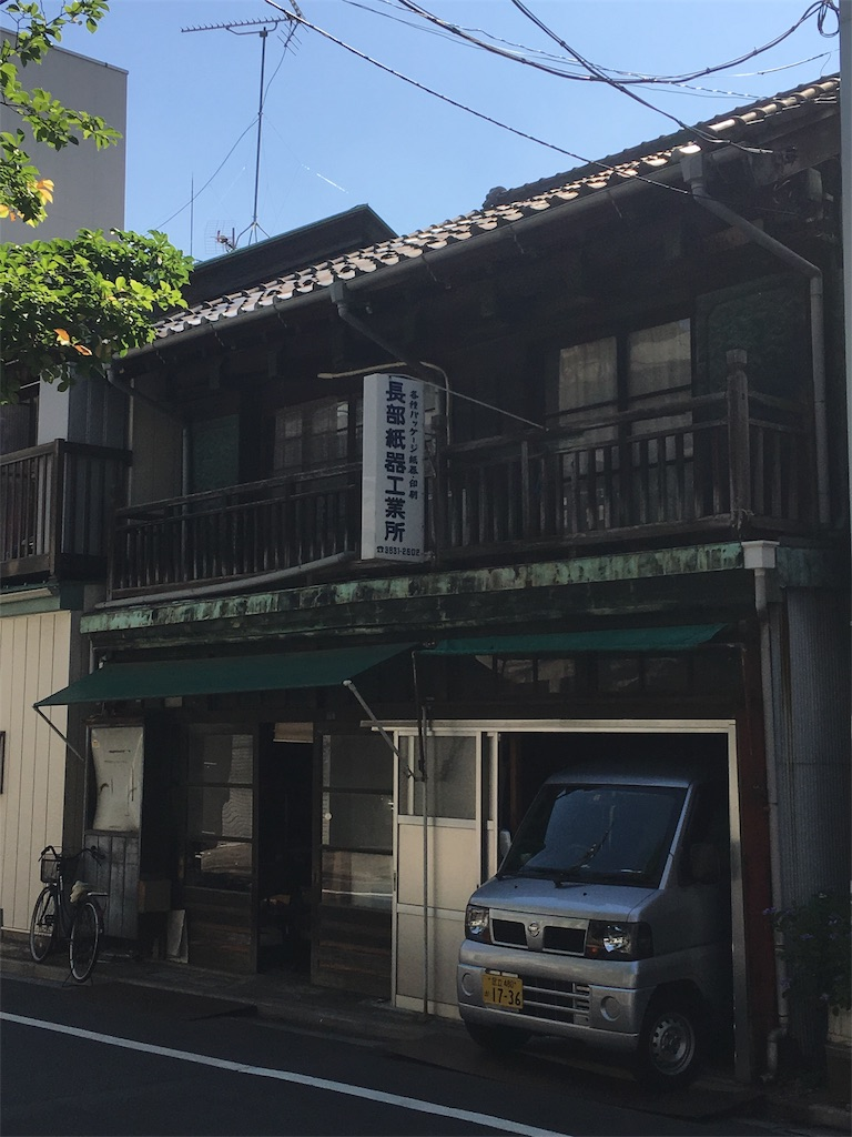 f:id:TokuheiKumagai:20190613221233j:image
