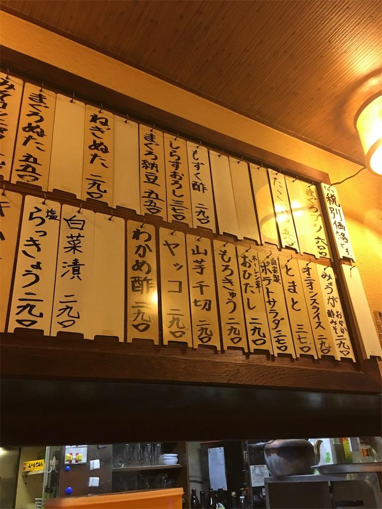f:id:TokuheiKumagai:20190614223324j:image