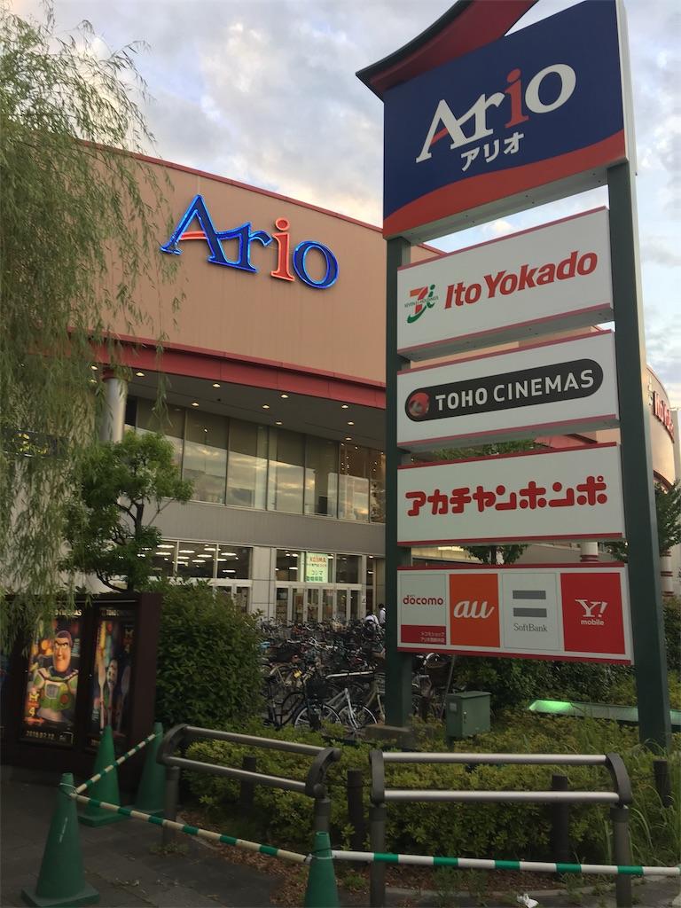 f:id:TokuheiKumagai:20190617231845j:image