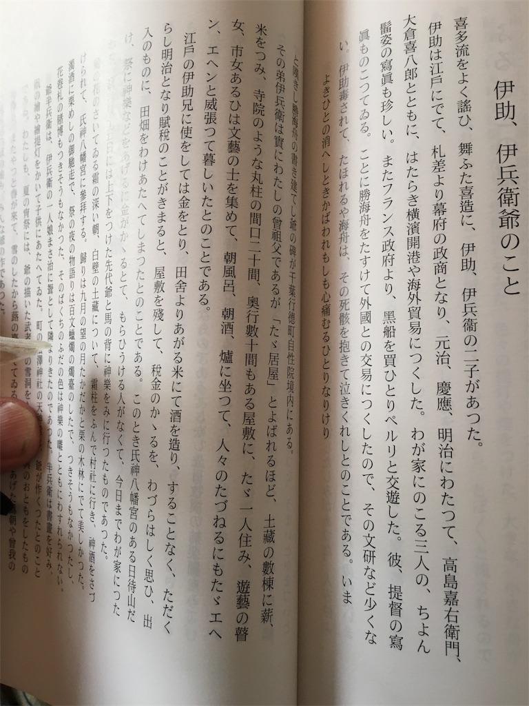 f:id:TokuheiKumagai:20190619114409j:image