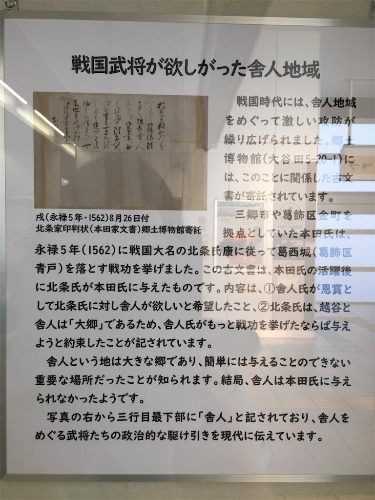 f:id:TokuheiKumagai:20190620000319j:image