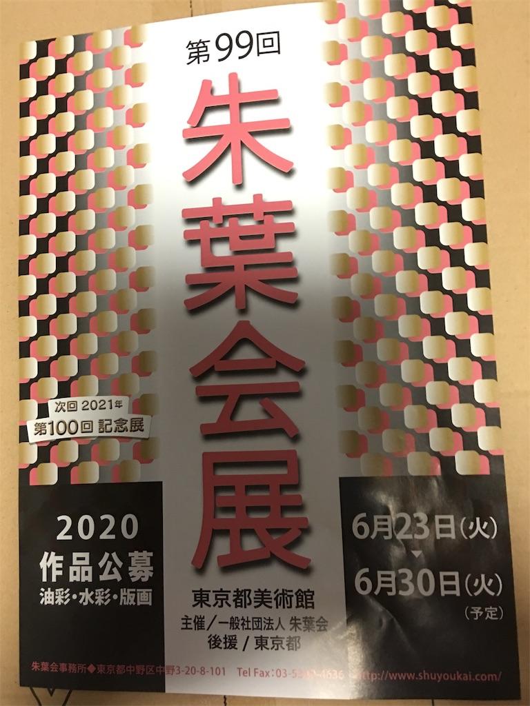f:id:TokuheiKumagai:20190627231154j:image