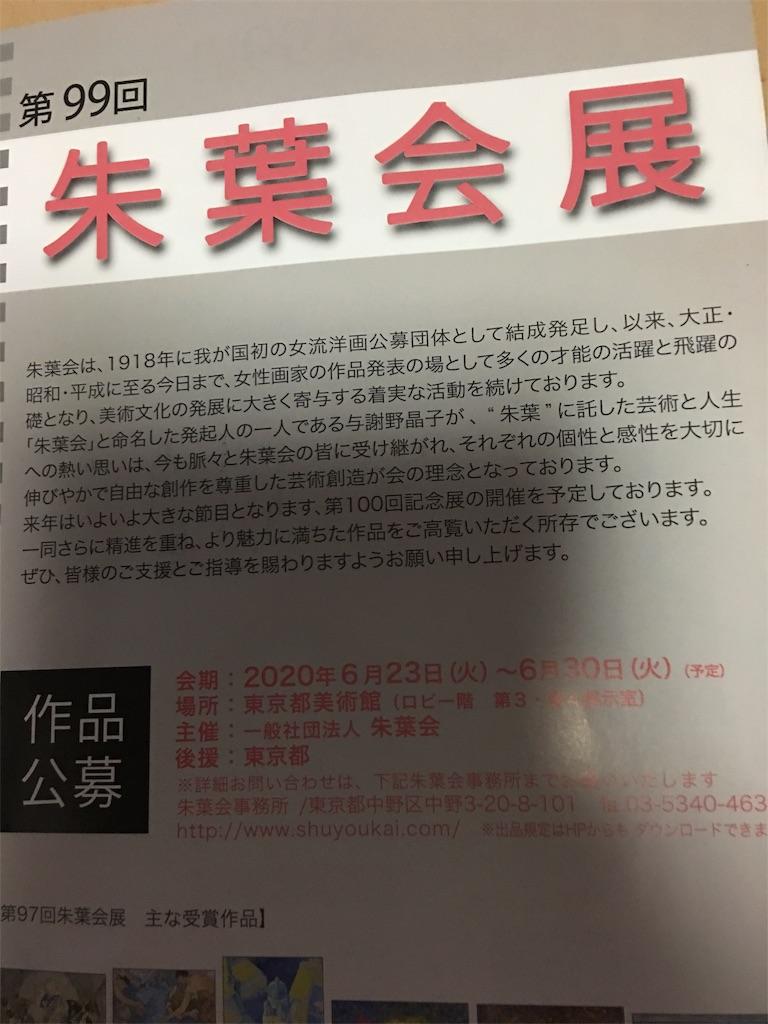 f:id:TokuheiKumagai:20190627231209j:image