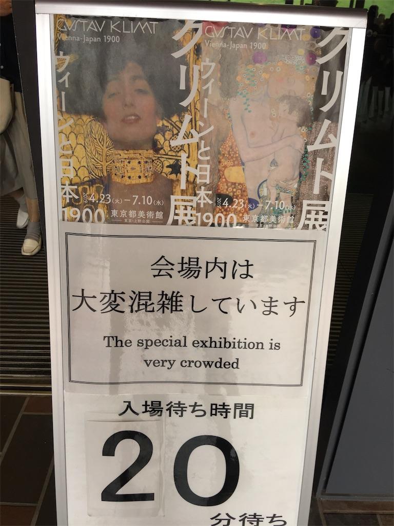 f:id:TokuheiKumagai:20190627231225j:image