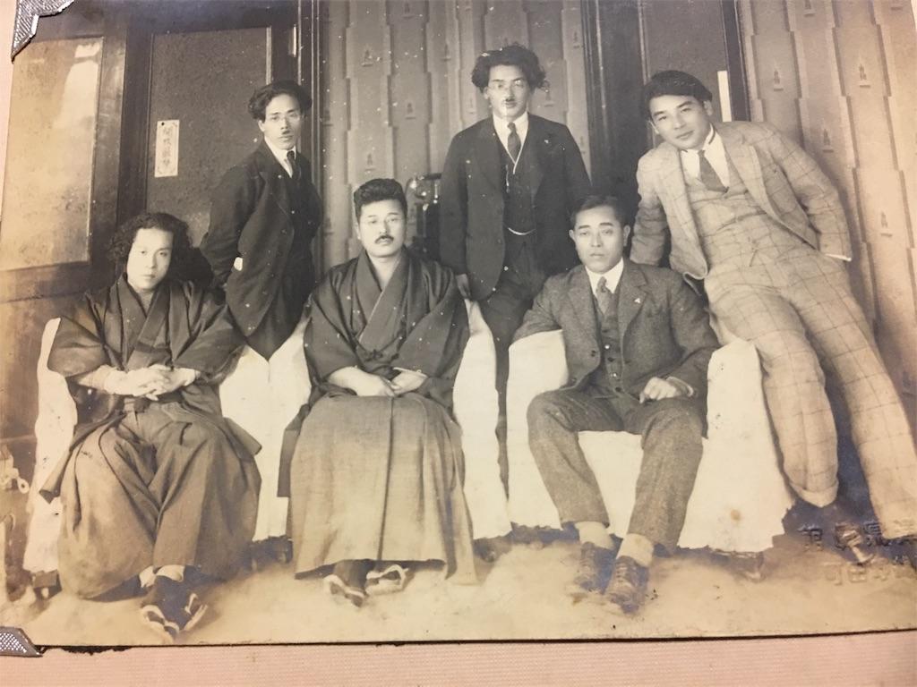 f:id:TokuheiKumagai:20190628221146j:image