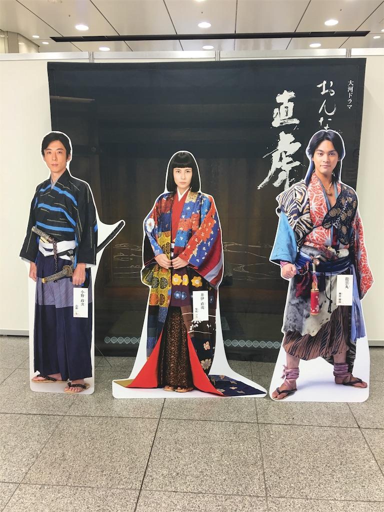 f:id:TokuheiKumagai:20190628221153j:image