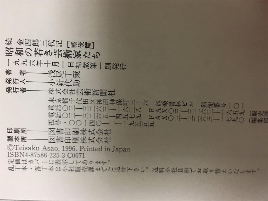 f:id:TokuheiKumagai:20190628221207j:image