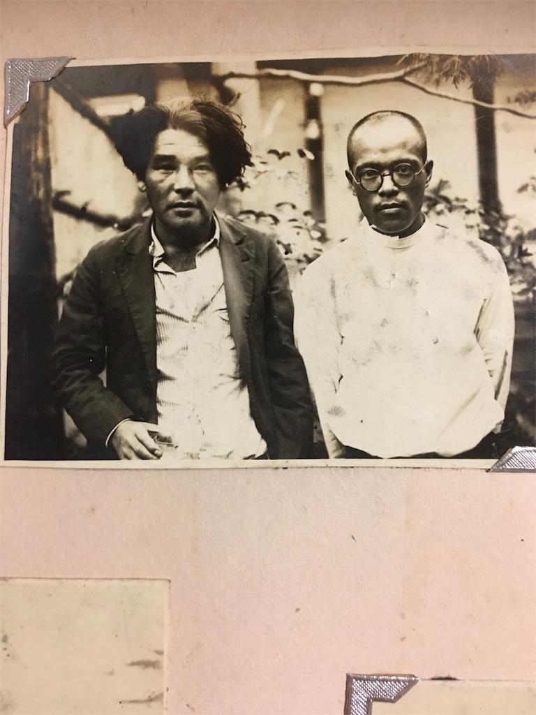 f:id:TokuheiKumagai:20190628221210j:image
