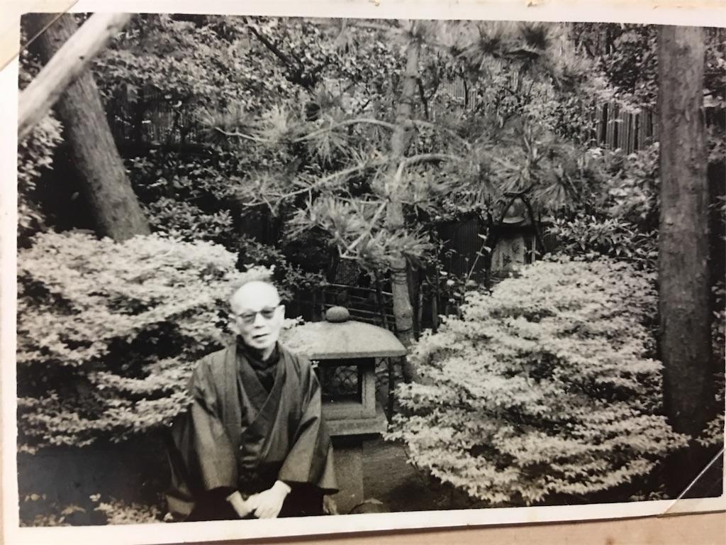 f:id:TokuheiKumagai:20190628221307j:image
