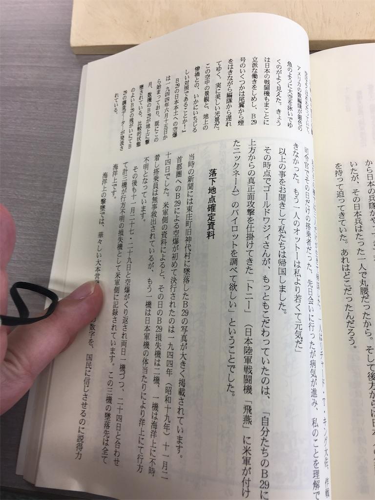 f:id:TokuheiKumagai:20190702231014j:image
