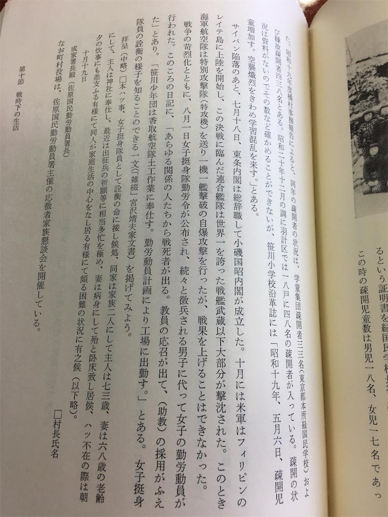 f:id:TokuheiKumagai:20190702231028j:image