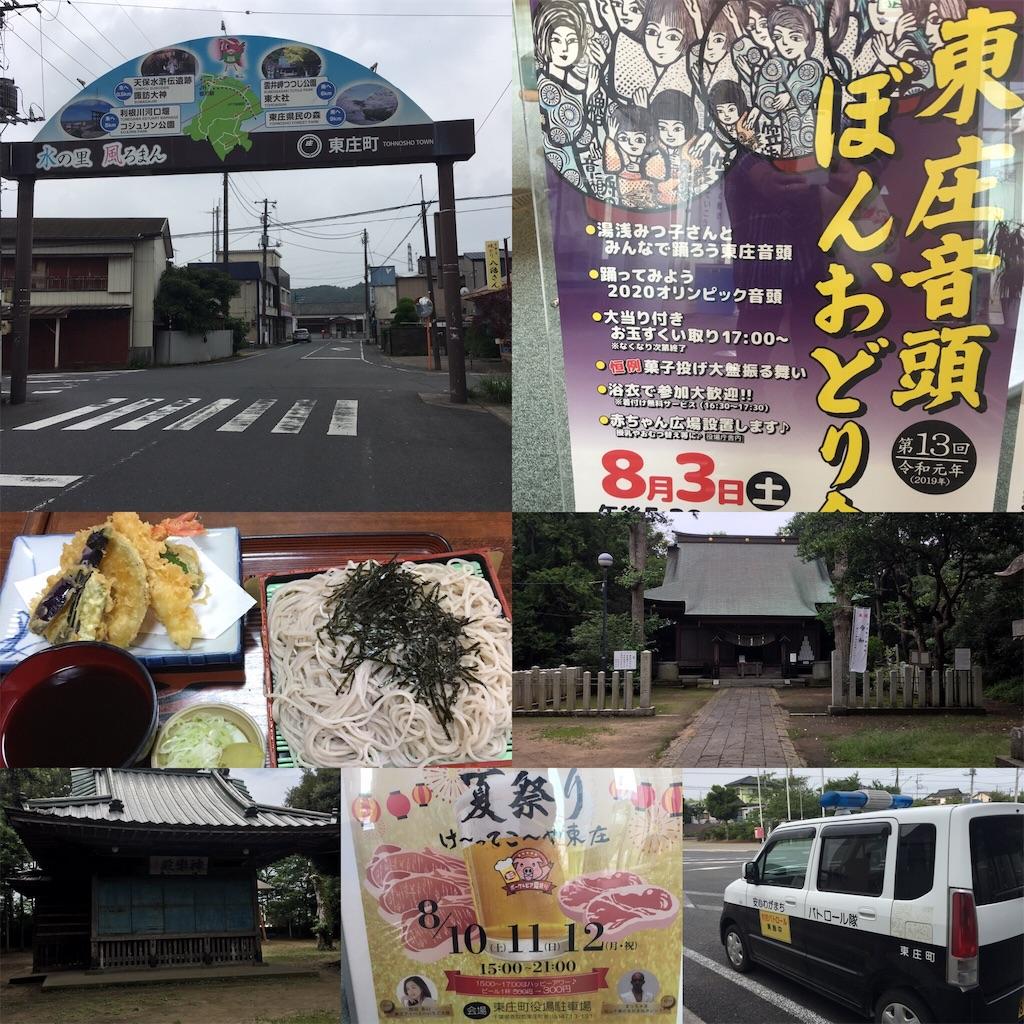 f:id:TokuheiKumagai:20190702231056j:image