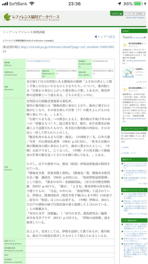 f:id:TokuheiKumagai:20190703224707p:image