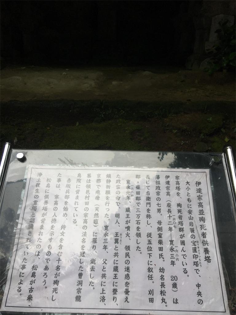 f:id:TokuheiKumagai:20190705235349j:image