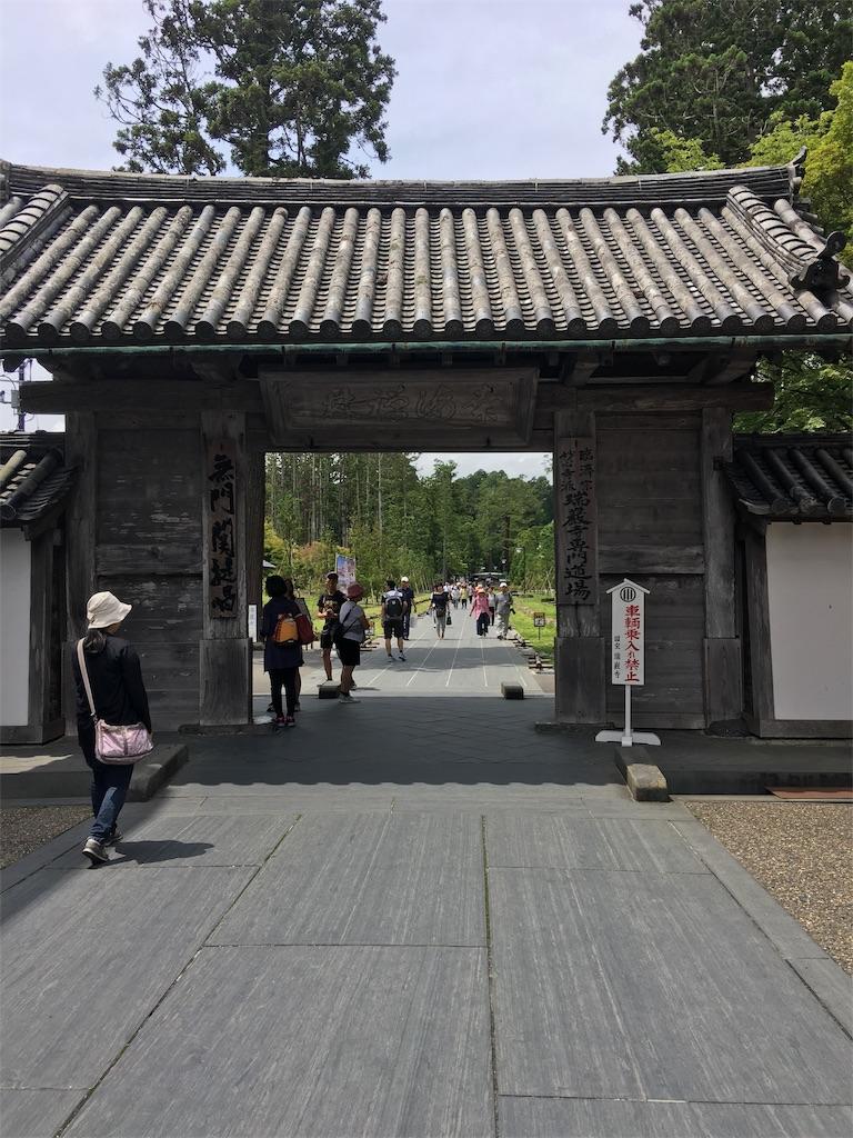 f:id:TokuheiKumagai:20190705235414j:image