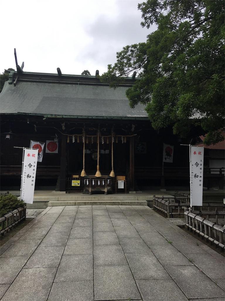 f:id:TokuheiKumagai:20190705235418j:image