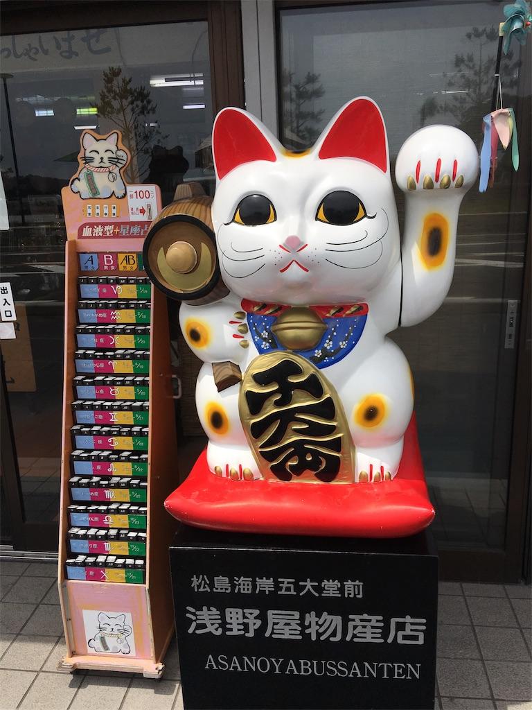 f:id:TokuheiKumagai:20190705235421j:image