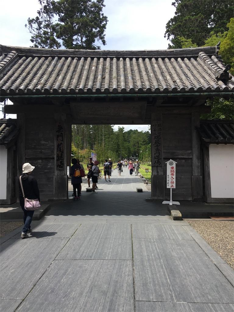 f:id:TokuheiKumagai:20190705235441j:image
