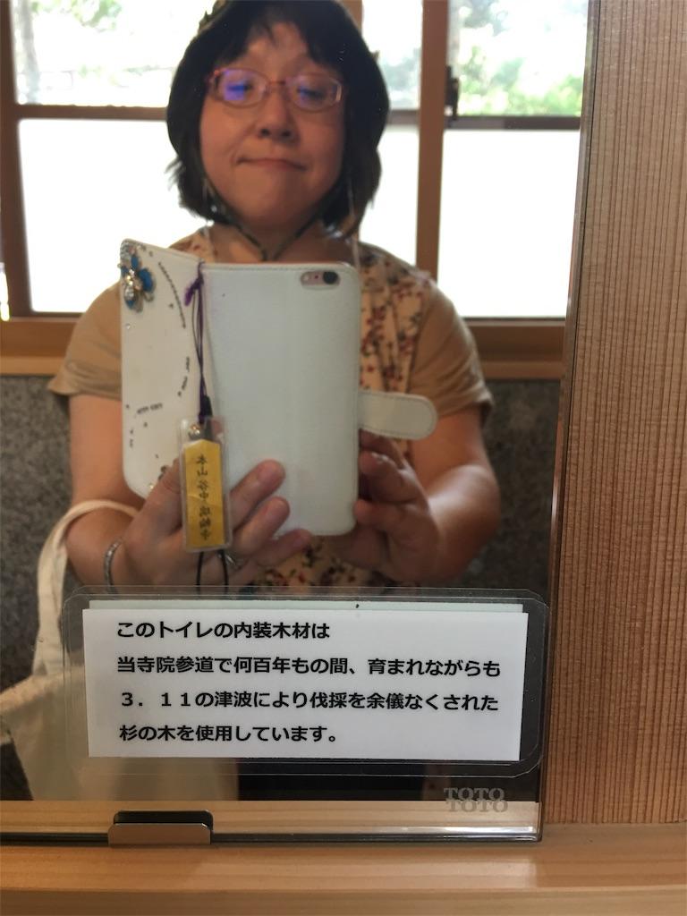 f:id:TokuheiKumagai:20190705235459j:image