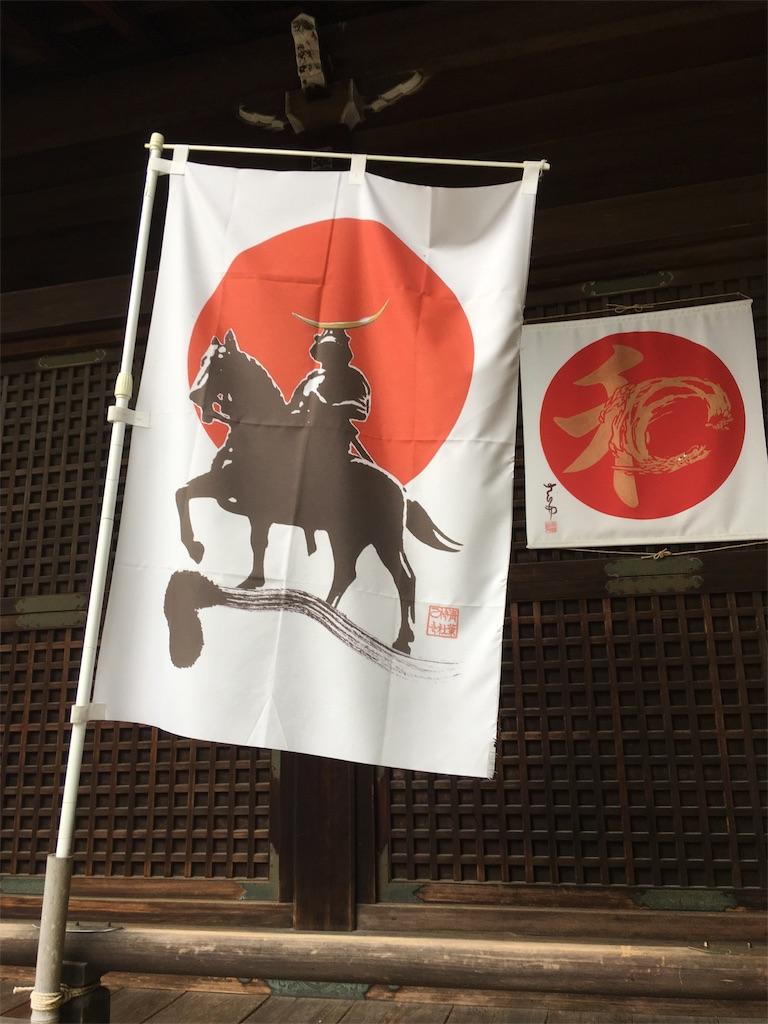 f:id:TokuheiKumagai:20190705235511j:image