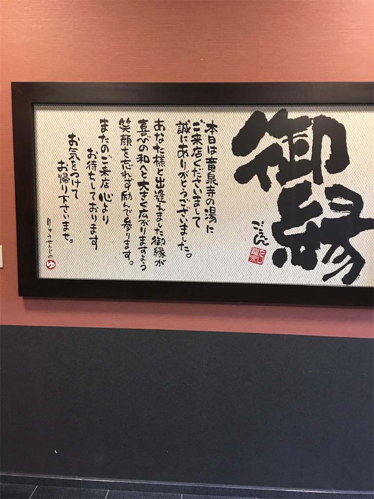 f:id:TokuheiKumagai:20190705235615j:image