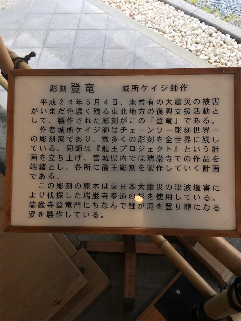 f:id:TokuheiKumagai:20190705235626j:image