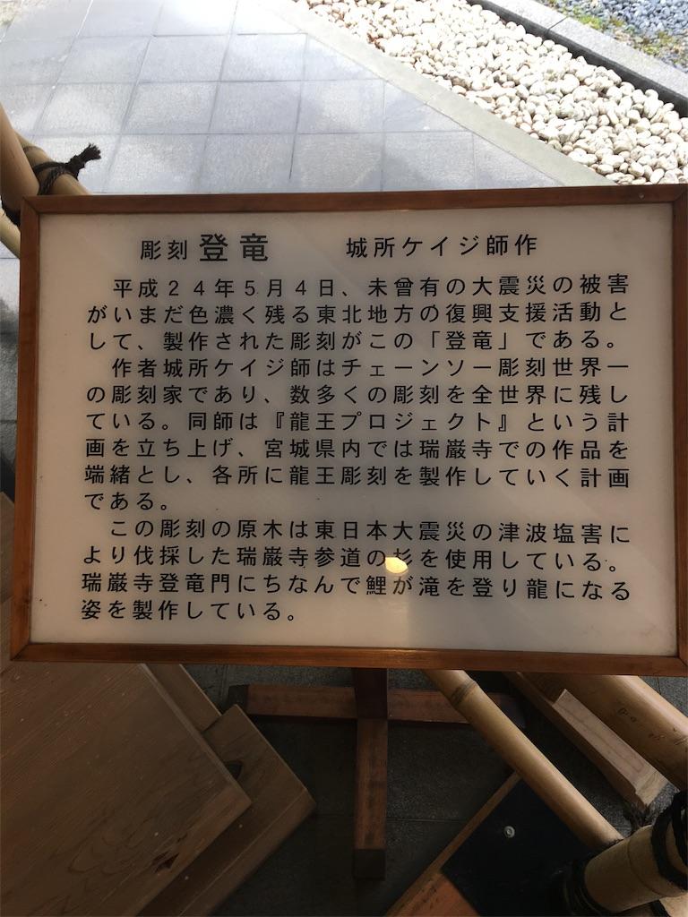 f:id:TokuheiKumagai:20190705235634j:image