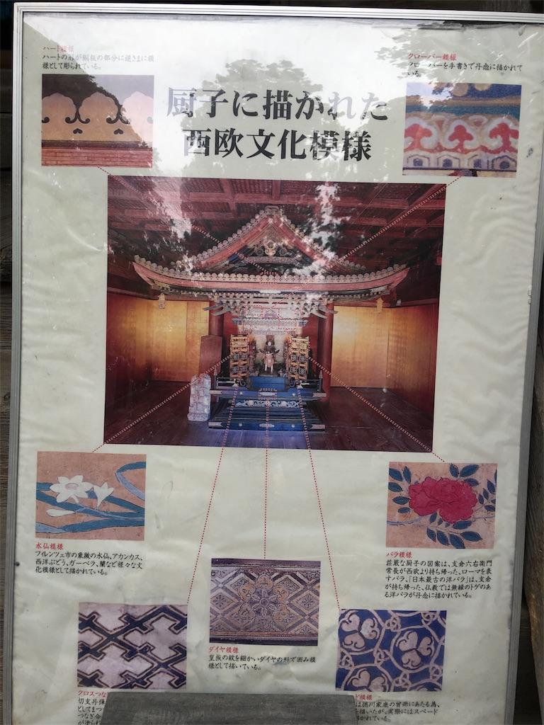 f:id:TokuheiKumagai:20190705235642j:image