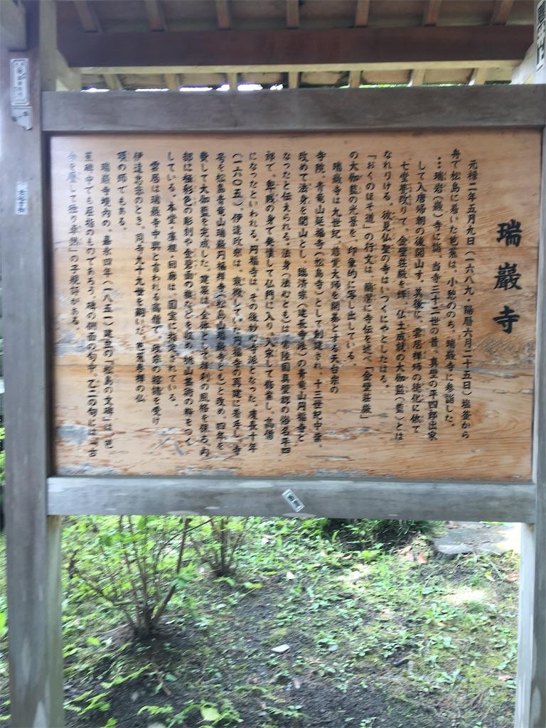 f:id:TokuheiKumagai:20190705235645j:image