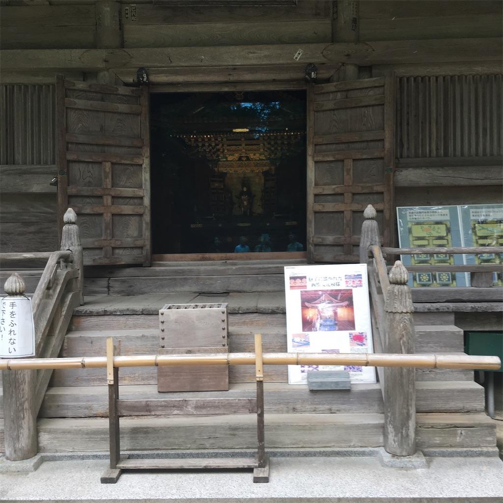 f:id:TokuheiKumagai:20190706000344j:image