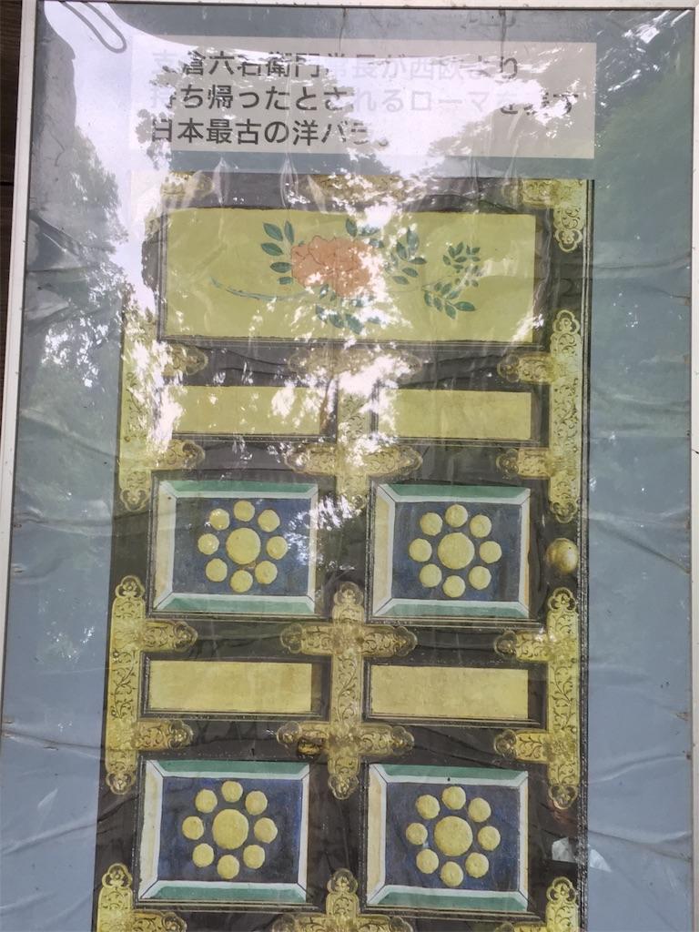 f:id:TokuheiKumagai:20190706000349j:image