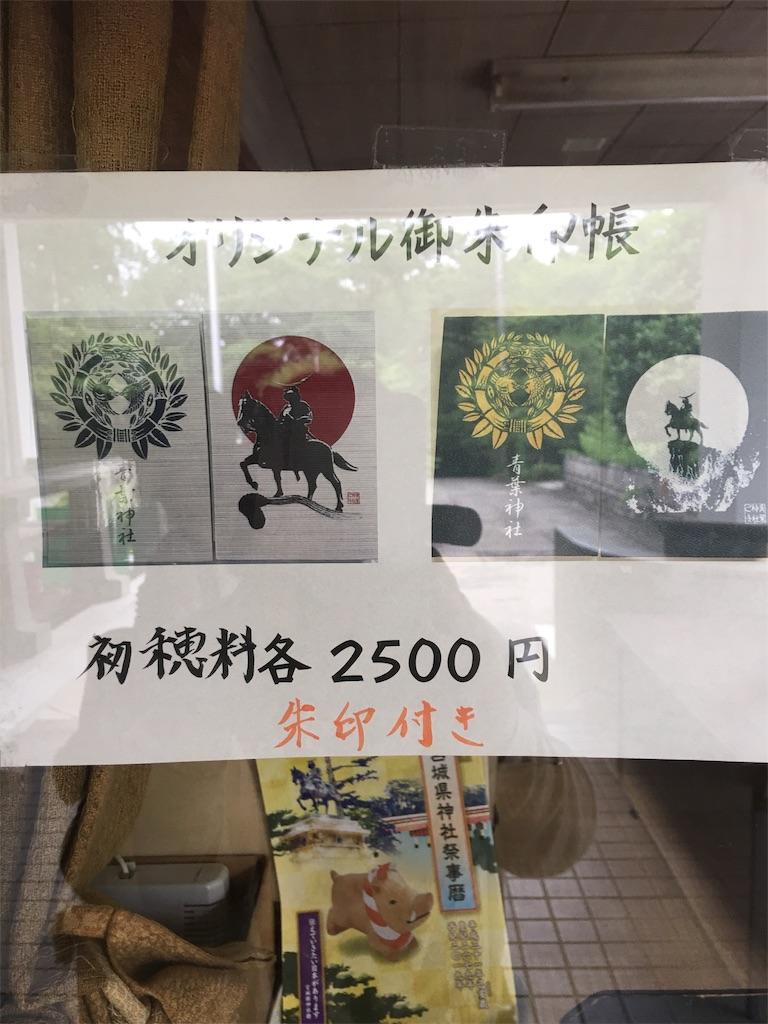 f:id:TokuheiKumagai:20190706000454j:image