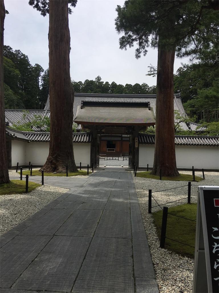 f:id:TokuheiKumagai:20190706000501j:image
