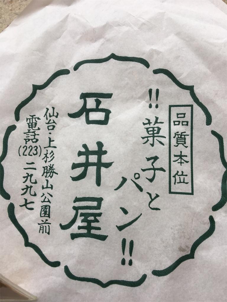 f:id:TokuheiKumagai:20190706000521j:image