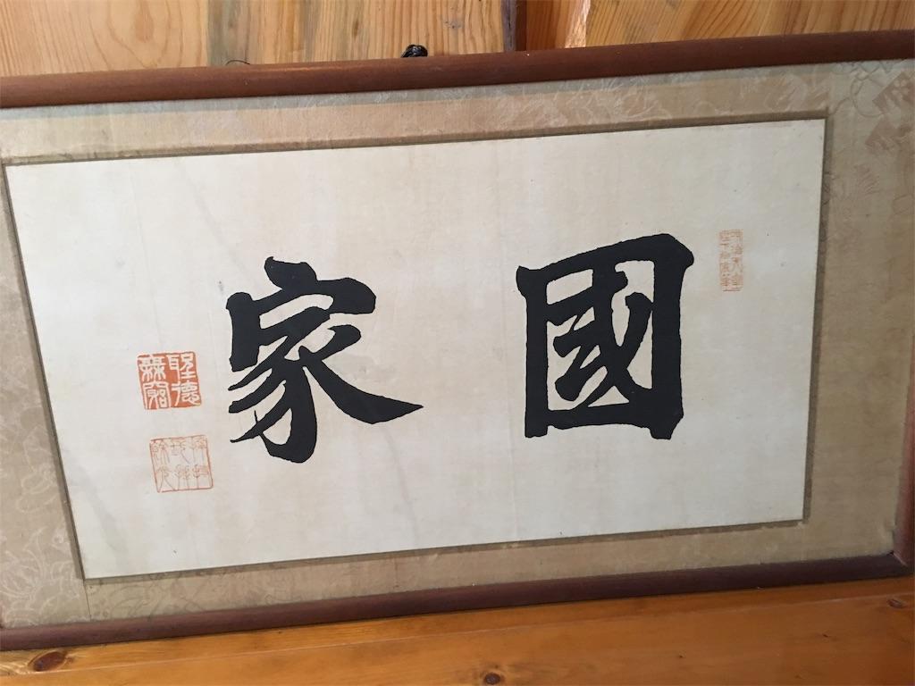 f:id:TokuheiKumagai:20190706235557j:image