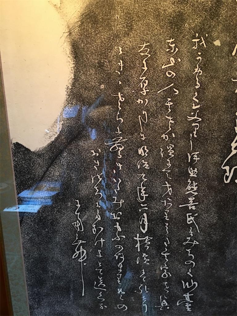 f:id:TokuheiKumagai:20190706235605j:image